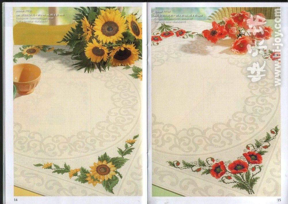 Tovaglie quadrate angoli bertafilava - Disegni punto croce per tovaglie da tavola ...