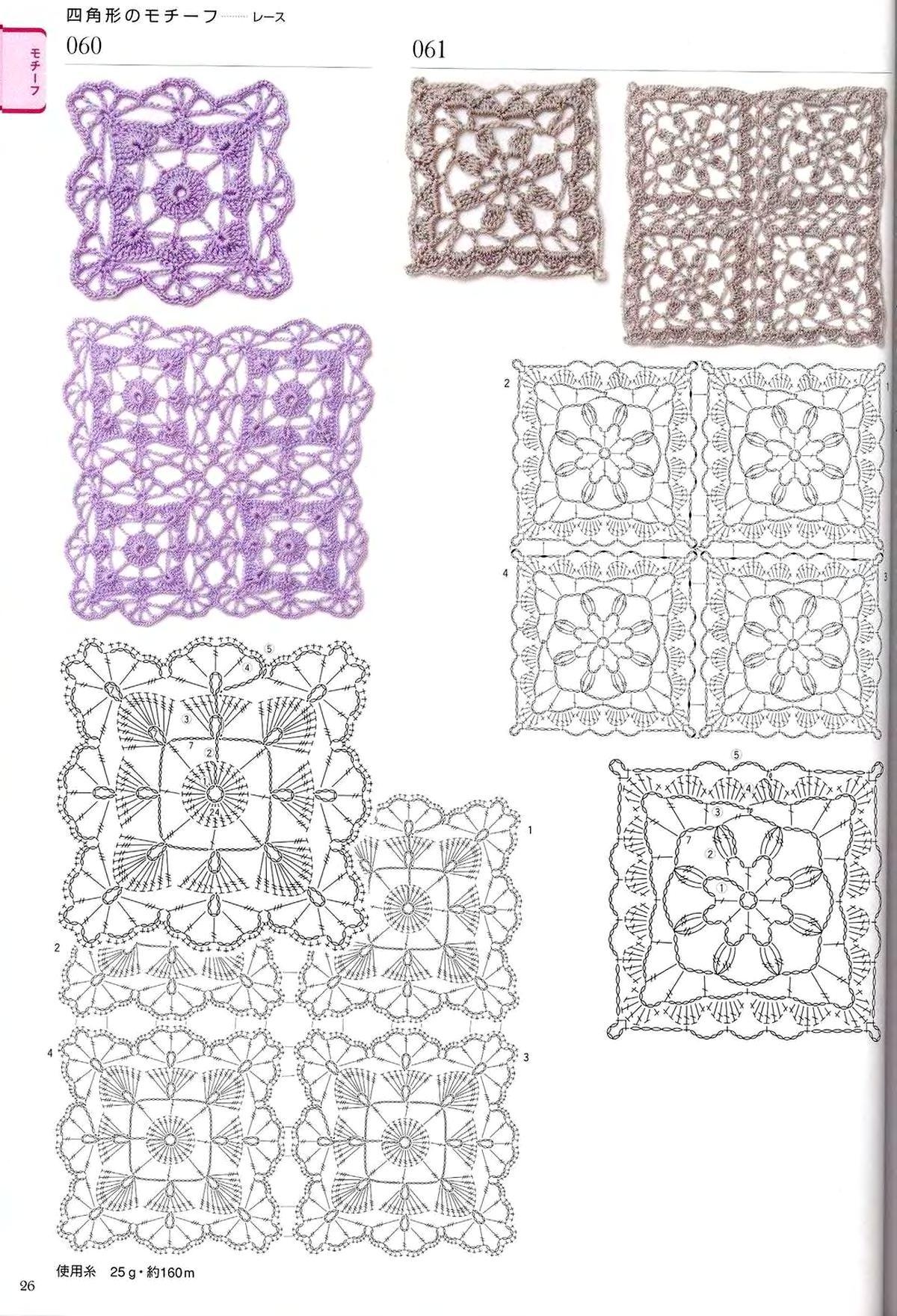 91 nuove mattonelle bertafilava - Colorare le mattonelle ...