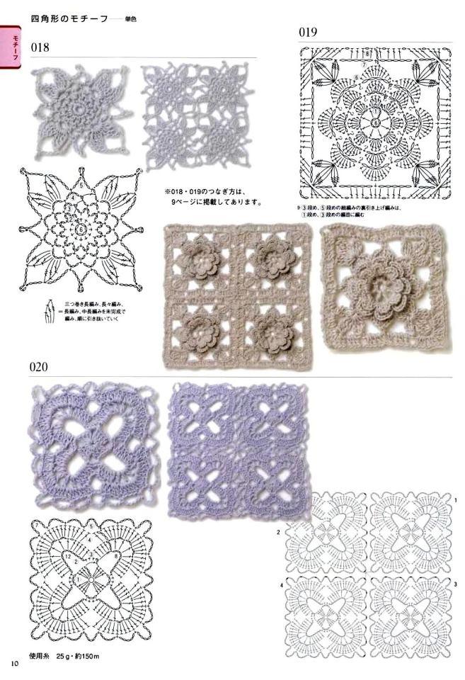 Mattonella bertafilava - Colorare le mattonelle ...